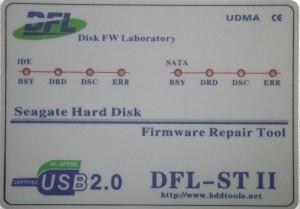 DFL-STII